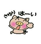 ちょ~便利![さゆり]のスタンプ!(個別スタンプ:19)