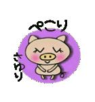 ちょ~便利![さゆり]のスタンプ!(個別スタンプ:20)