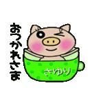 ちょ~便利![さゆり]のスタンプ!(個別スタンプ:21)