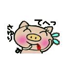ちょ~便利![さゆり]のスタンプ!(個別スタンプ:23)