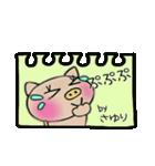 ちょ~便利![さゆり]のスタンプ!(個別スタンプ:28)