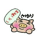 ちょ~便利![さゆり]のスタンプ!(個別スタンプ:29)
