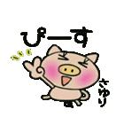 ちょ~便利![さゆり]のスタンプ!(個別スタンプ:31)