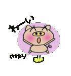 ちょ~便利![さゆり]のスタンプ!(個別スタンプ:37)