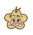 ちょ~便利![さゆり]のスタンプ!(個別スタンプ:40)