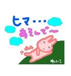 名前スタンプ【れいこ】が使うスタンプ(個別スタンプ:08)
