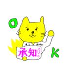 ネコおやじ☆四十にして惑わず(個別スタンプ:01)