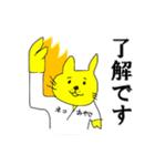ネコおやじ☆四十にして惑わず(個別スタンプ:03)
