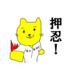ネコおやじ☆四十にして惑わず(個別スタンプ:04)