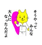 ネコおやじ☆四十にして惑わず(個別スタンプ:06)