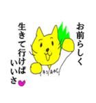 ネコおやじ☆四十にして惑わず(個別スタンプ:07)