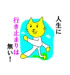 ネコおやじ☆四十にして惑わず(個別スタンプ:08)