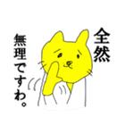 ネコおやじ☆四十にして惑わず(個別スタンプ:10)