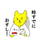 ネコおやじ☆四十にして惑わず(個別スタンプ:15)