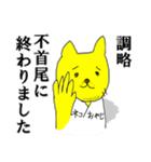 ネコおやじ☆四十にして惑わず(個別スタンプ:16)