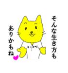 ネコおやじ☆四十にして惑わず(個別スタンプ:17)
