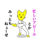 ネコおやじ☆四十にして惑わず(個別スタンプ:19)