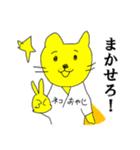 ネコおやじ☆四十にして惑わず(個別スタンプ:21)