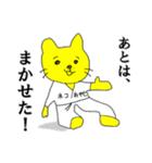 ネコおやじ☆四十にして惑わず(個別スタンプ:22)