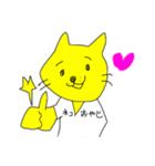 ネコおやじ☆四十にして惑わず(個別スタンプ:32)