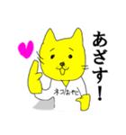 ネコおやじ☆四十にして惑わず(個別スタンプ:33)