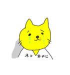 ネコおやじ☆四十にして惑わず(個別スタンプ:36)