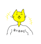 ネコおやじ☆四十にして惑わず(個別スタンプ:39)