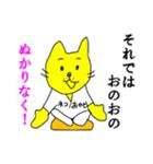 ネコおやじ☆四十にして惑わず(個別スタンプ:40)