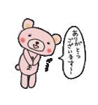 ピンくママのスタンプ~ママ友とトーク~(個別スタンプ:01)