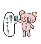 ピンくママのスタンプ~ママ友とトーク~(個別スタンプ:02)