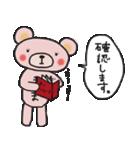ピンくママのスタンプ~ママ友とトーク~(個別スタンプ:03)