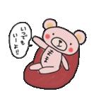 ピンくママのスタンプ~ママ友とトーク~(個別スタンプ:04)