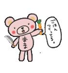 ピンくママのスタンプ~ママ友とトーク~(個別スタンプ:05)