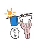 ピンくママのスタンプ~ママ友とトーク~(個別スタンプ:06)