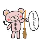ピンくママのスタンプ~ママ友とトーク~(個別スタンプ:07)