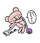 ピンくママのスタンプ~ママ友とトーク~(個別スタンプ:08)