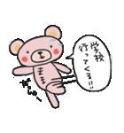 ピンくママのスタンプ~ママ友とトーク~(個別スタンプ:09)