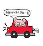 ピンくママのスタンプ~ママ友とトーク~(個別スタンプ:10)