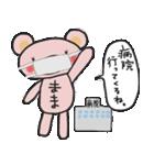 ピンくママのスタンプ~ママ友とトーク~(個別スタンプ:11)