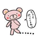 ピンくママのスタンプ~ママ友とトーク~(個別スタンプ:12)