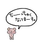 ピンくママのスタンプ~ママ友とトーク~(個別スタンプ:14)