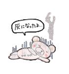 ピンくママのスタンプ~ママ友とトーク~(個別スタンプ:15)