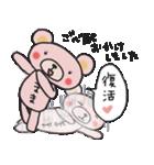 ピンくママのスタンプ~ママ友とトーク~(個別スタンプ:16)