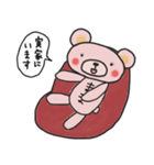 ピンくママのスタンプ~ママ友とトーク~(個別スタンプ:17)