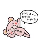 ピンくママのスタンプ~ママ友とトーク~(個別スタンプ:18)