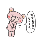 ピンくママのスタンプ~ママ友とトーク~(個別スタンプ:19)