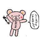 ピンくママのスタンプ~ママ友とトーク~(個別スタンプ:21)