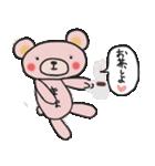 ピンくママのスタンプ~ママ友とトーク~(個別スタンプ:22)