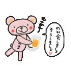 ピンくママのスタンプ~ママ友とトーク~(個別スタンプ:23)