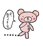 ピンくママのスタンプ~ママ友とトーク~(個別スタンプ:24)